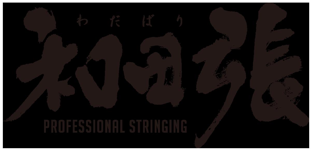 和田張|株式会社ワダスポーツ